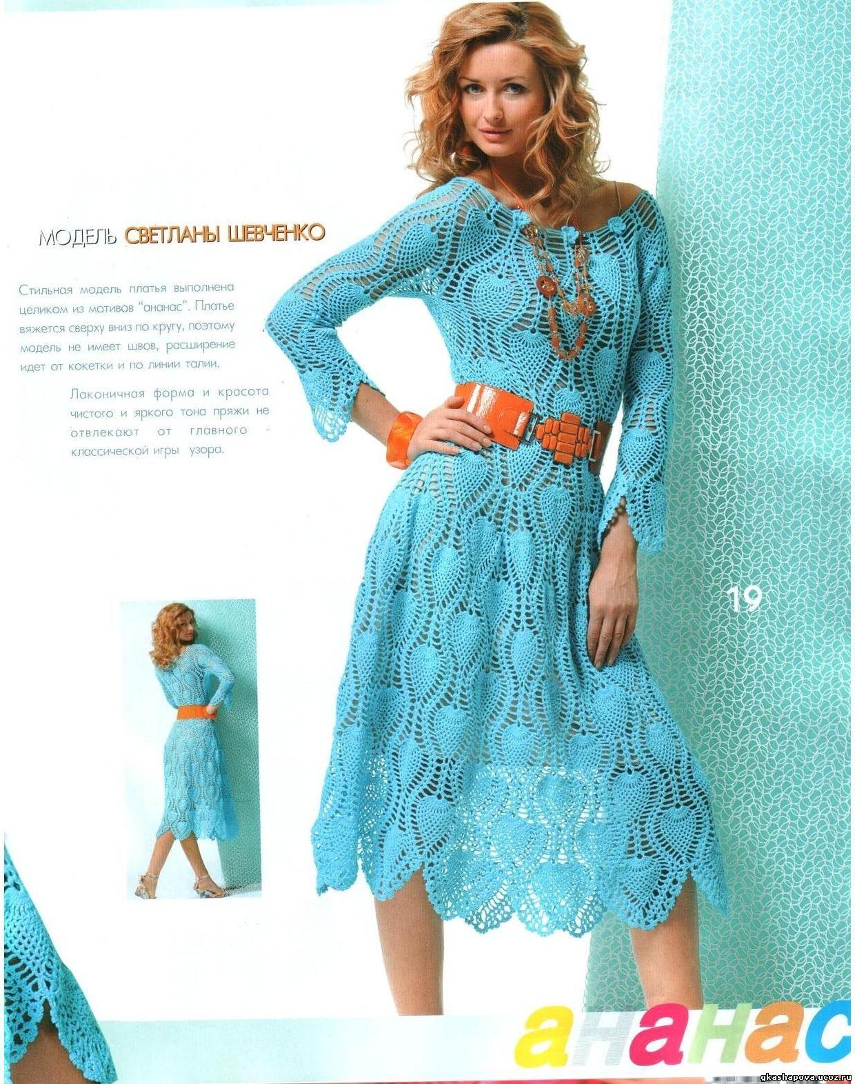 Голубое платье вязаное крючком